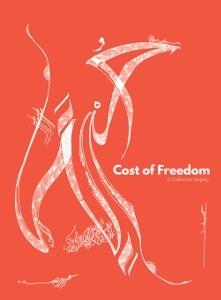 CostOfFreedom_final2