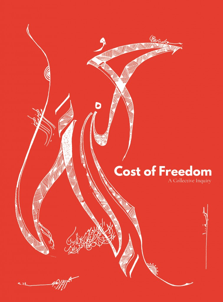 CostOfFreedom Cover
